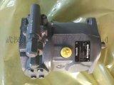 【供应】A10V028DFR1/31R-PSC62N00液压泵