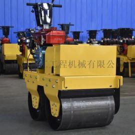 供应全新小型压路机柴油压实机双钢轮压路机