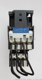 CJ19-32/11交流接触器