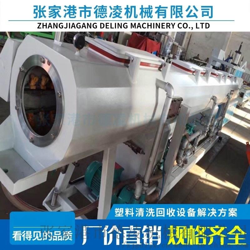 PVC管材生产线,PVC管材生产线设备