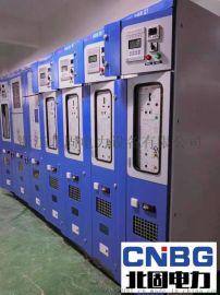 10KV常压密封空气绝缘环网柜BHK-12