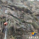 边坡防护网 安装柔性防护网