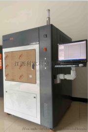九江工业级3d打印机品牌厂家就找江西科欧科技