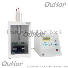 欧河 UH200-T超声波处理器粉碎仪