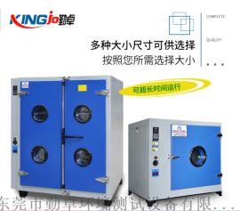 电热鼓风干燥箱高温工业烤箱恒温烘箱