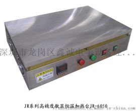 靶材电加热台JR-6050智能电子数显恒温加热台