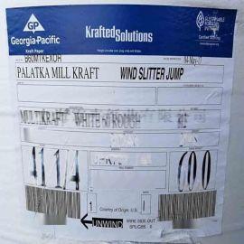 长纤维牛皮纸,美国GP白牛皮纸,全木浆牛皮纸