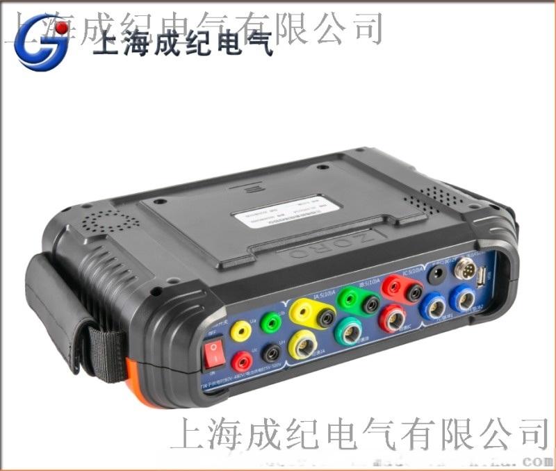 高精度智慧攜帶型三相電能表現場校驗儀