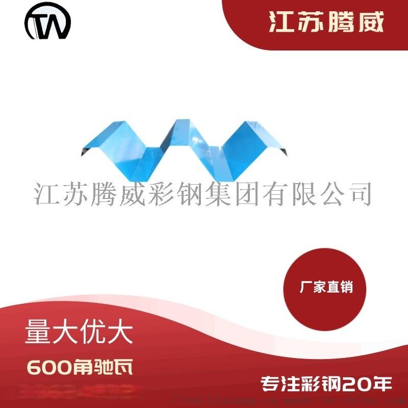 W600彩鋼瓦廠家供應量大優