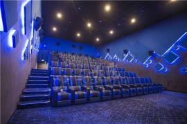 供应影院工程多功能座椅 组合影院电动功能VIP沙发