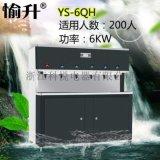 供应南京苏州昆山科悦开水器6KW开水器单位商务饮水机刷卡饮水机