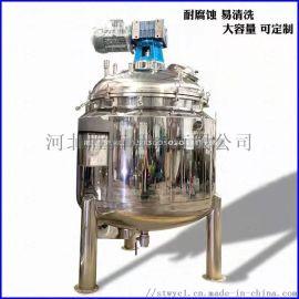 恒温双层搅拌罐乳液型混凝土界面剂不锈钢电加热搅拌罐