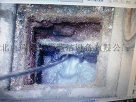 1米管径大流量水流高压管道疏通清洗机