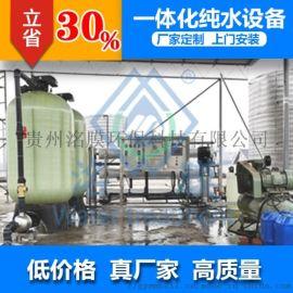 宣威MM-RO-10医用纯水设备厂家推荐