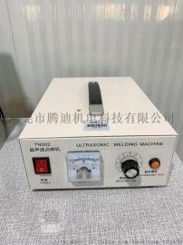 超声波口罩点焊机—产品稳定性高_助力口罩生产