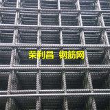 四川钢筋网片,钢筋网批发厂家,成都钢筋网片价格