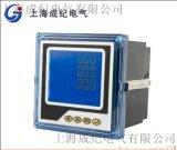 数显式液晶智能三相电流电压表LCD