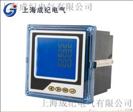 数显液晶智能三相电流电压表LCD