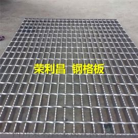 四川钢格栅板、成都钢格栅板,四川钢格栅板厂家