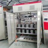 低壓智慧無功補償櫃 電容補償櫃優質商家
