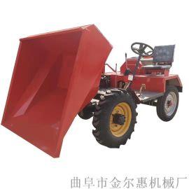 好用的大承载力前卸式翻斗车/工地耐用型一吨翻