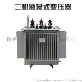 全铜10KV三相油浸式电力变压器S11-M-315