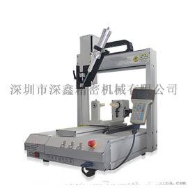 深圳供应深鑫UV自动点胶机加工晶彩眼镜粘接点胶机