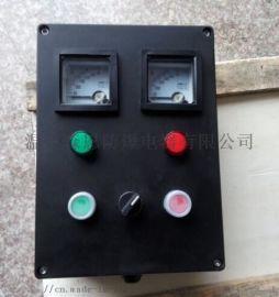 防爆三防按钮箱BXK8030
