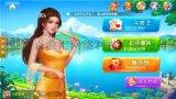 重庆哪里有知名棋牌游戏开发商