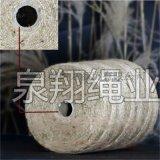 泉翔廠家直銷蘭州市打捆繩打包繩捆草繩