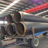 山西預製聚氨酯熱水保溫管,預製聚氨酯保溫管