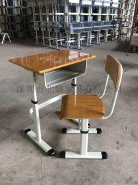 深圳【課桌培訓椅-教室課桌椅-單人課桌】生產廠家