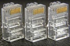 AMP康普超五类水晶头六类水晶头屏蔽水晶头