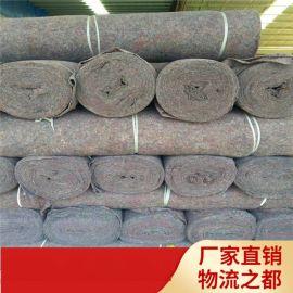 家具运输保护 黑心棉毛毡 厂家直供