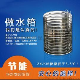 立式不锈钢水箱家用蓄水不锈钢保温水箱