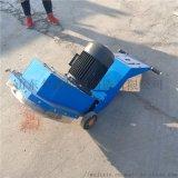 电动水泥路面凿毛机 手推式混凝土凿毛机