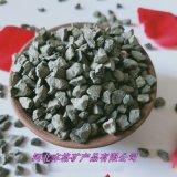 供应优质灰色金刚砂 耐磨地坪金刚砂 喷砂除锈金刚砂