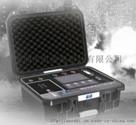 便携式甲醛检测仪,工业用甲醛检测仪