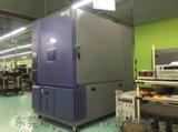 溼熱保質期試驗箱/恆溫恆溼試驗箱經銷商