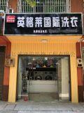 湖南門店舖快速裝修,公司裝修,水電安裝,鋼結構閣樓