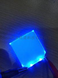 深圳思进厂家直销LED背光源导光板定制各类LCD背光源超薄背光源