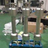 不锈钢离心式 悬液分离器