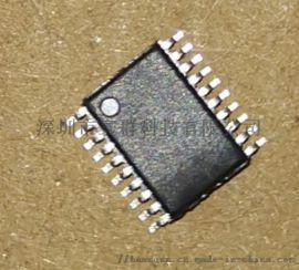 集成电路IC现货SN8F5702 TSSOP20