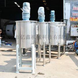 亿鑫生产工业搅拌罐 不锈钢液体搅拌罐生产厂家现货