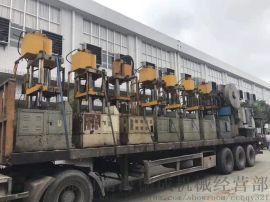 机械厂搬迁处置多台气动冲床四柱液压机
