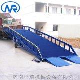 液压装卸货平台 移动式集装箱登车桥