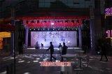 广州舞台音响灯光工程,演出灯光工程,舞台灯光制作