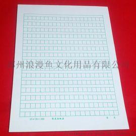 许昌信纸印刷定制厂