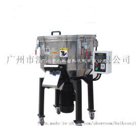 汇科小型立式混料机 大型立式搅拌机 塑料混料机直销
