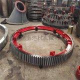 122齒18模鑄鋼分體式1.5米烘乾機大齒環